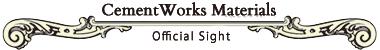 セメントワークスWEBサイト